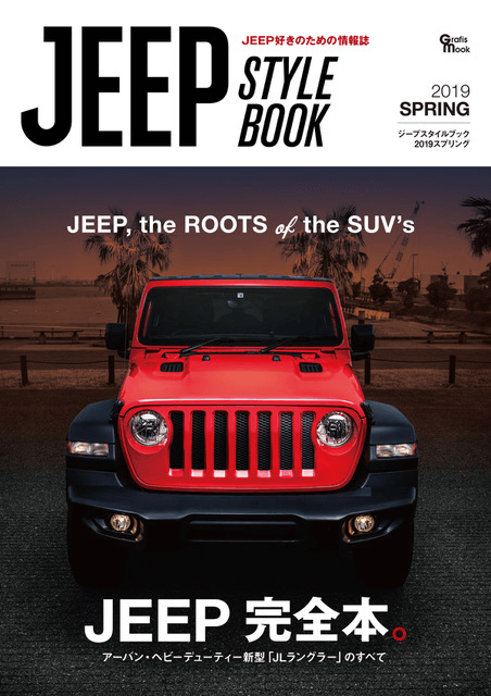 JEEP STYLE 2019 Spring